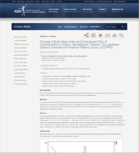 J-DOPPS研究 American Journal of Nephrology. 掲載論文
