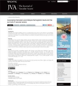 臨床研究デザイン塾 塾生 Journal of Vascular Access2017 掲載論文