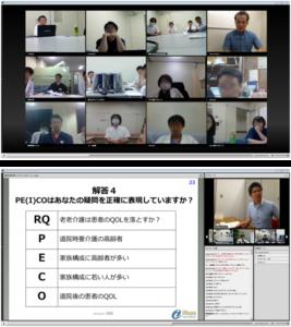 gMAP オンライン講義+ライブディスカッション