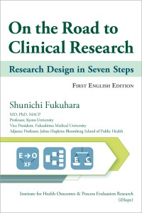 On the Road to Clinical Research